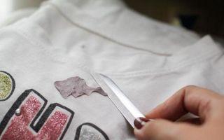 Домашние способы очищения ткани от жевательной резинки