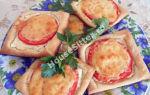 Слойки с томатно-сырной начинкой