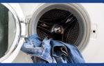 Что нужно знать перед стиркой джинсов в стиральной машине