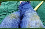 Всё, что необходимо знать, чтобы отстирать траву с одежды