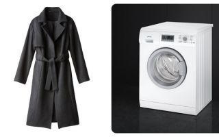 Как постирать пальто, чтобы не испортить его – стирка в стиральной машине