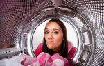 Что делать, если появился тухлый запах из стиральной машинки