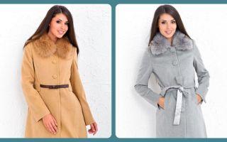 Как правильно стирать пальто в домашних условиях?