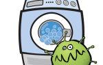Плесень недопустима в стиральной машине. Уничтожить!