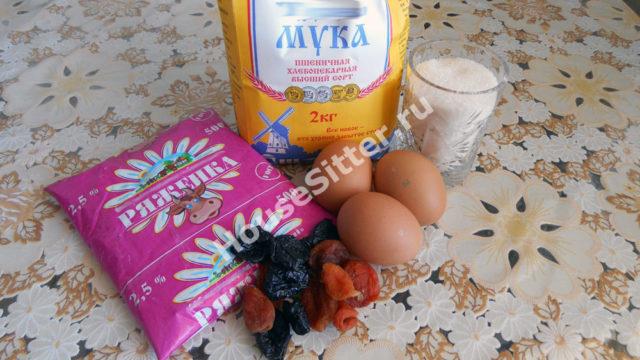 Мука, яйца, курага, сахар, ряженка