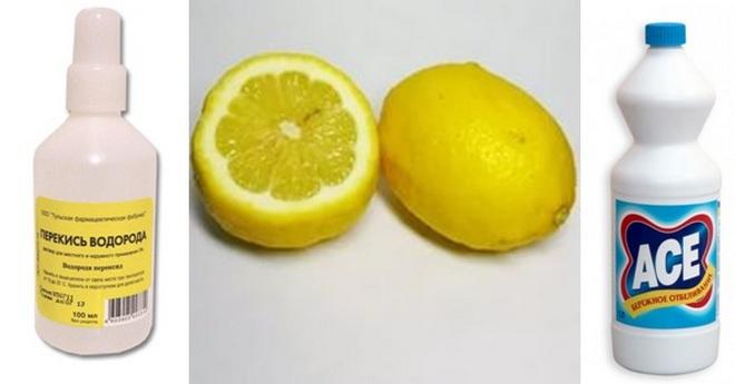 Перекись, лимон и отбеливатель