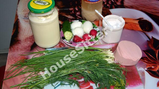 Квас, яйца, колбаса, зелень, овощи, майонез