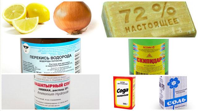 Лимон, лук, перекись, аммиак, мыло, скипидар, сода, соль