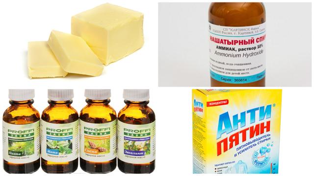 Сливочное масло аммиак ароматические масла антипятин