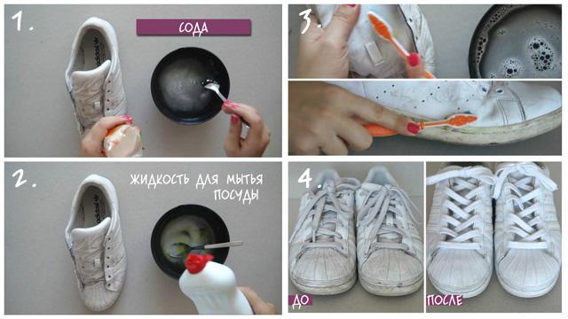 Чистка кроссовок содой и жидкостью для мытья посуды