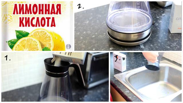 Лимонная кислота в борьбе против накипи на чайнике