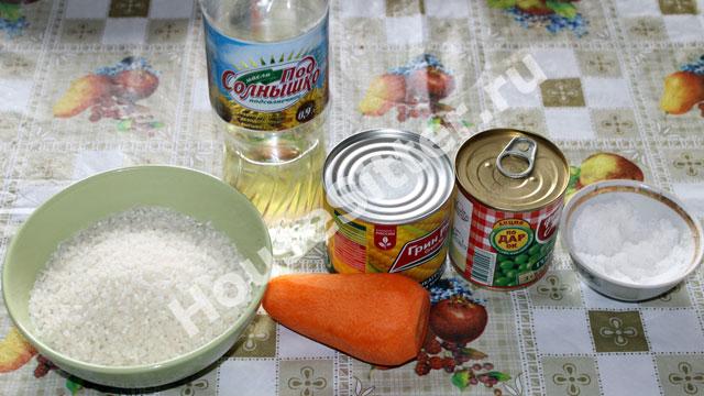 Рис, морковка, горошек, кукуруза, масло, соль