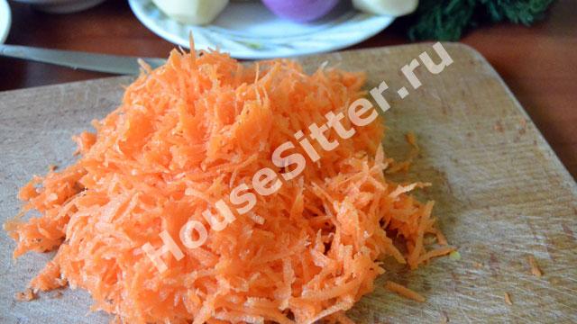 Морковь измельченная на терке
