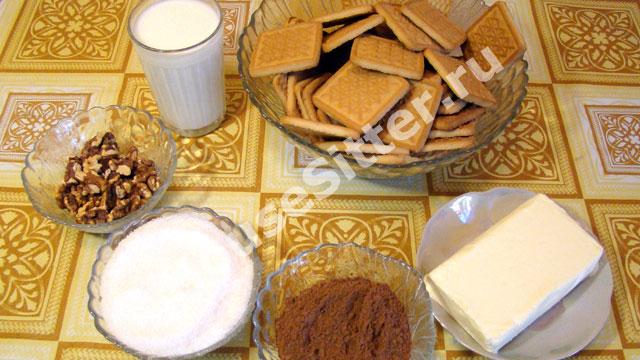 Печенье, молоко, орехи, сахар, какао