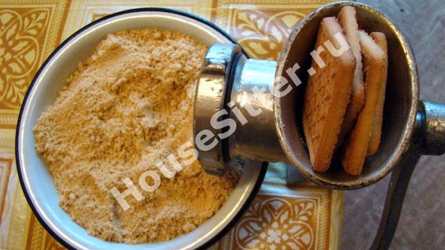 Печенье, измельченное мясорубкой