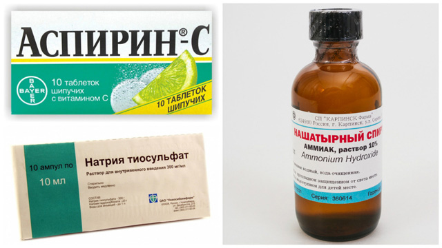 Аспирин, аммиак, натрия тиосульфат