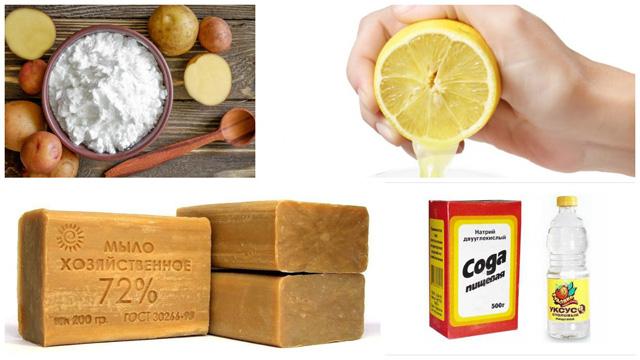 Крахмал, сок лимона, мыло, сода и уксус