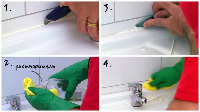Пошаговое удаление герметика с плитки