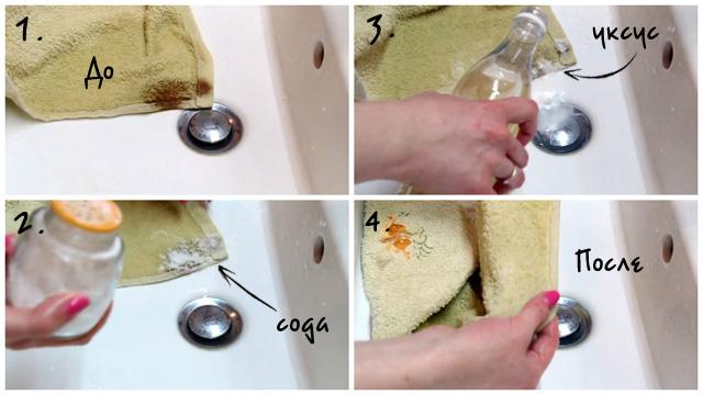 Применение соды и уксуса для чистки полотенца