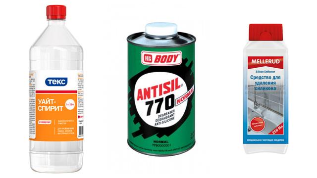Уайт спирит, Silicon Entferner, Antisil