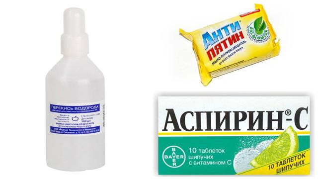 Перекись водорода, Антипятин, Аспирин