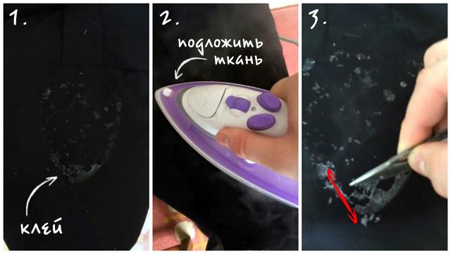 Как вывести пятно от секундного клея с джинсы фото