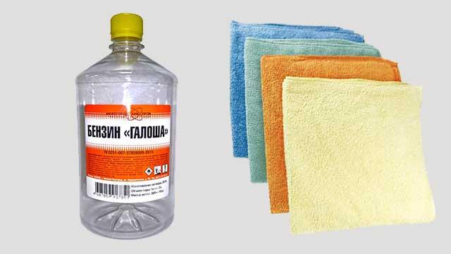 Бензин и салфетки из ткани