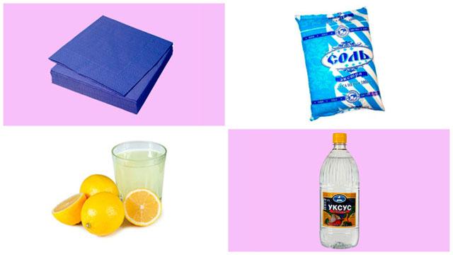 Салфетки, соль, лимон, уксус