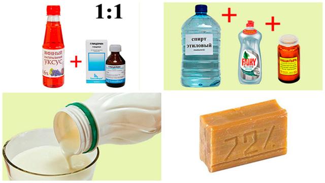 Винный уксус, глицерин, кефир, спирт, мыло, нашатырь