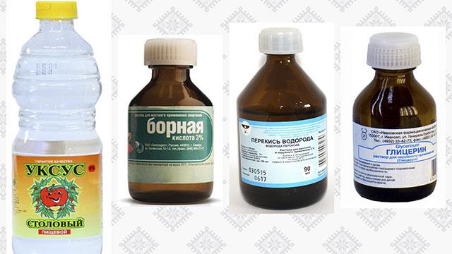 Борная кислота укус глицерин перекись водорода