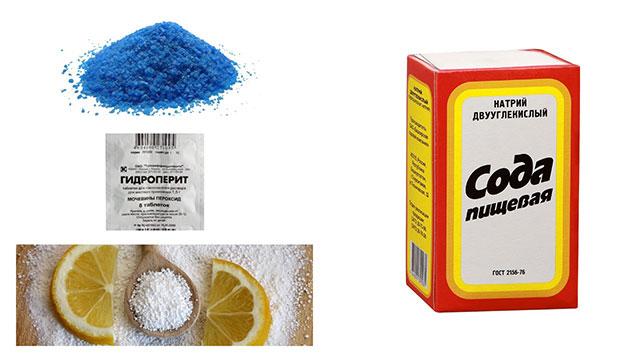 Сода пищевая, лимонная кислота, гидроперит и медный купорос