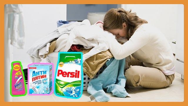 Девушка сортирует грязное белье