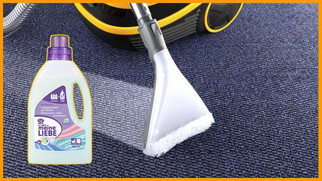 Чистим палас моющим пылесосом с кондиционером для белья