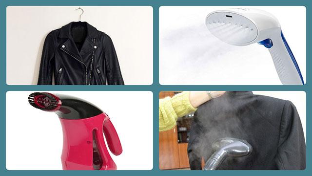 Куртка из кожи и отпариватель