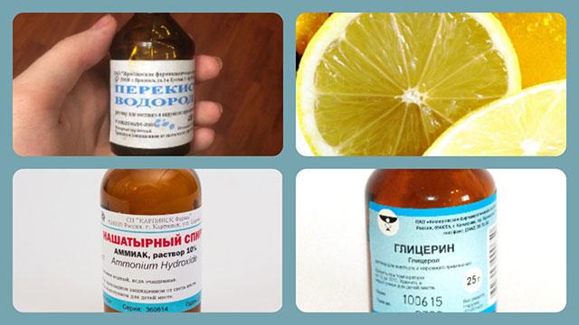 Пероксид водорода, нашатырный спирт, глицерин, лимон