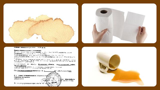 Бумажный документ с пятном от чая
