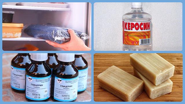 Морозилка, глицерин, керосин, хозяйственное мыло