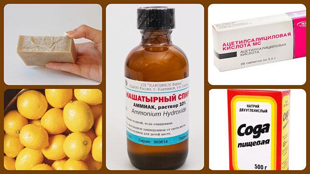 Мыло, лимон, сода, нашатырный спирт, аспирин