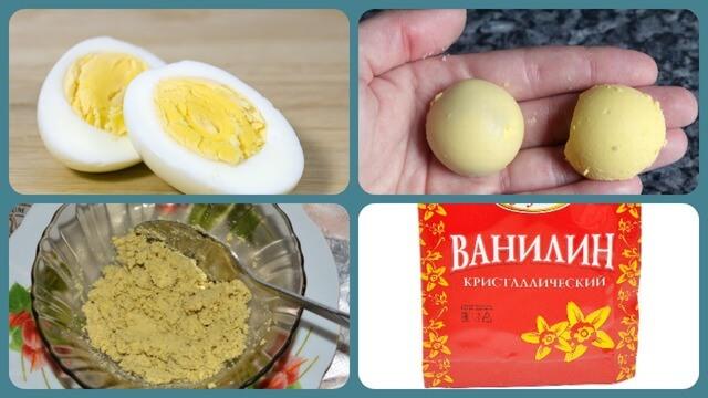Яйцо, желток, ванилин