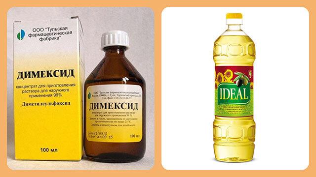 Растительное масло и димексид