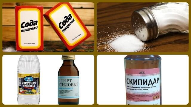 Сода, скипидар, спирт этиловый, соль, уксусная кислота