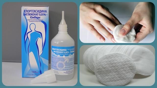 Хлоргексидин и ватные диски