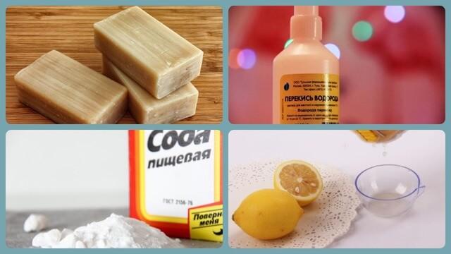 Хозяйственное мыло, сода, лимон, перекись водорода