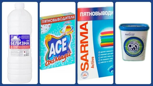 Ace, Sarma, белизна, oxy