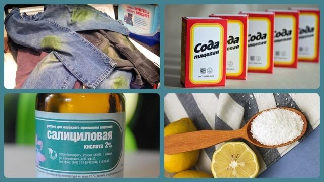 Сода, лимон, джинсы, салициловая кислота