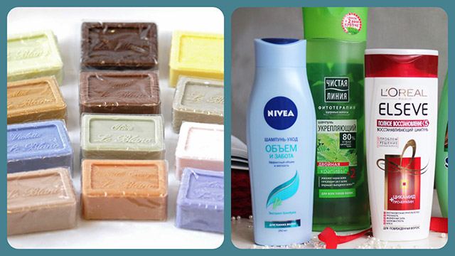 Мыло и шампунь