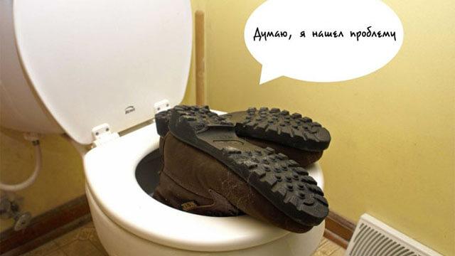 Ботинки в унитазе