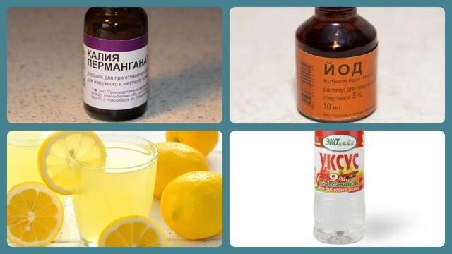 Марганцовка, йод, лимонный сок, уксус