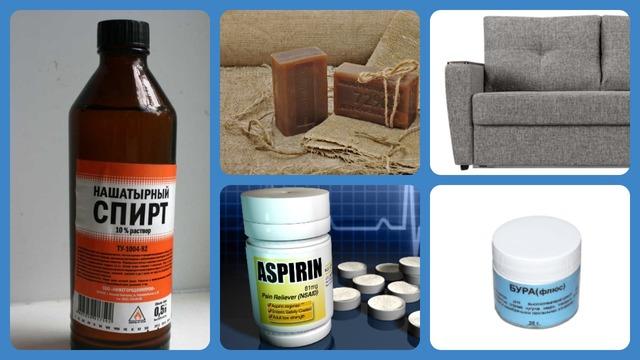 Нашатырный спирт, аспирин, хозяйственное мыло