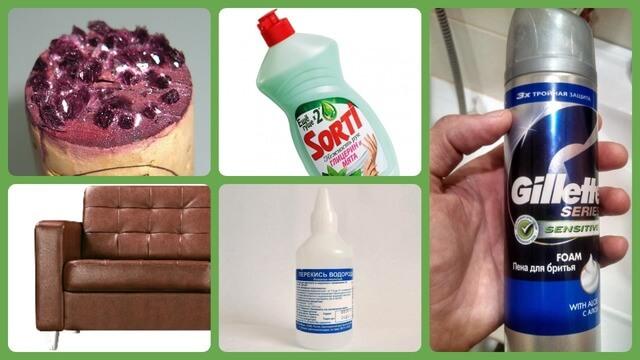 Пена для бритья, гель для посуды, винный камень, перекись водорода
